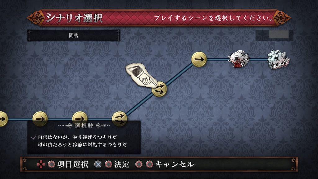 f:id:tatsutatsu2150:20210608191826j:plain