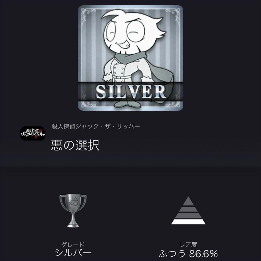f:id:tatsutatsu2150:20210609004938j:plain