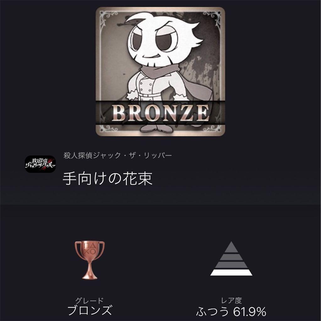 f:id:tatsutatsu2150:20210609011557j:plain