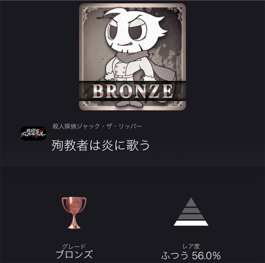 f:id:tatsutatsu2150:20210609013256j:plain