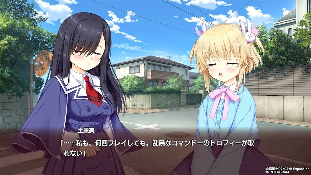 f:id:tatsutatsu2150:20210609202041j:plain
