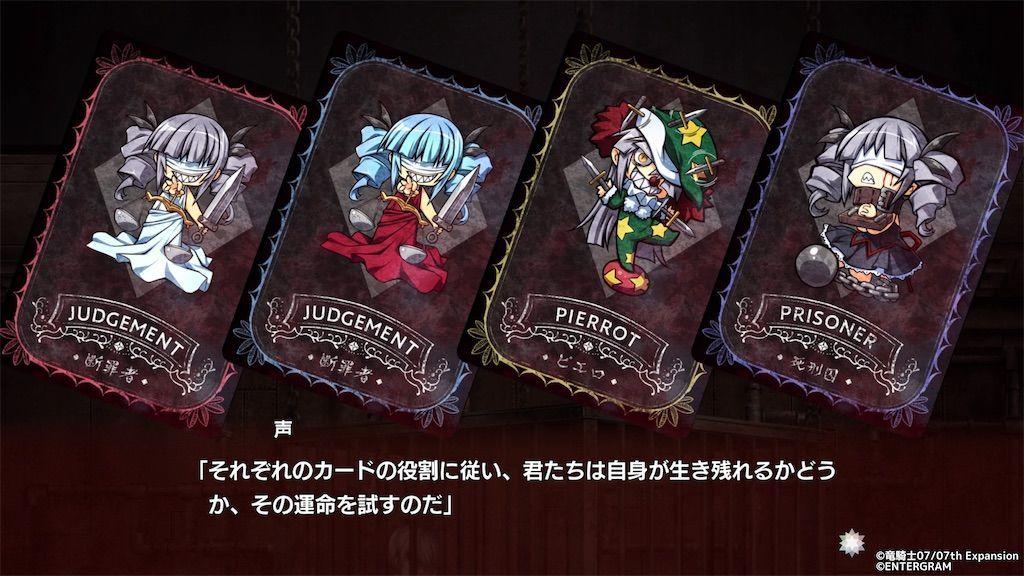 f:id:tatsutatsu2150:20210609202545j:plain