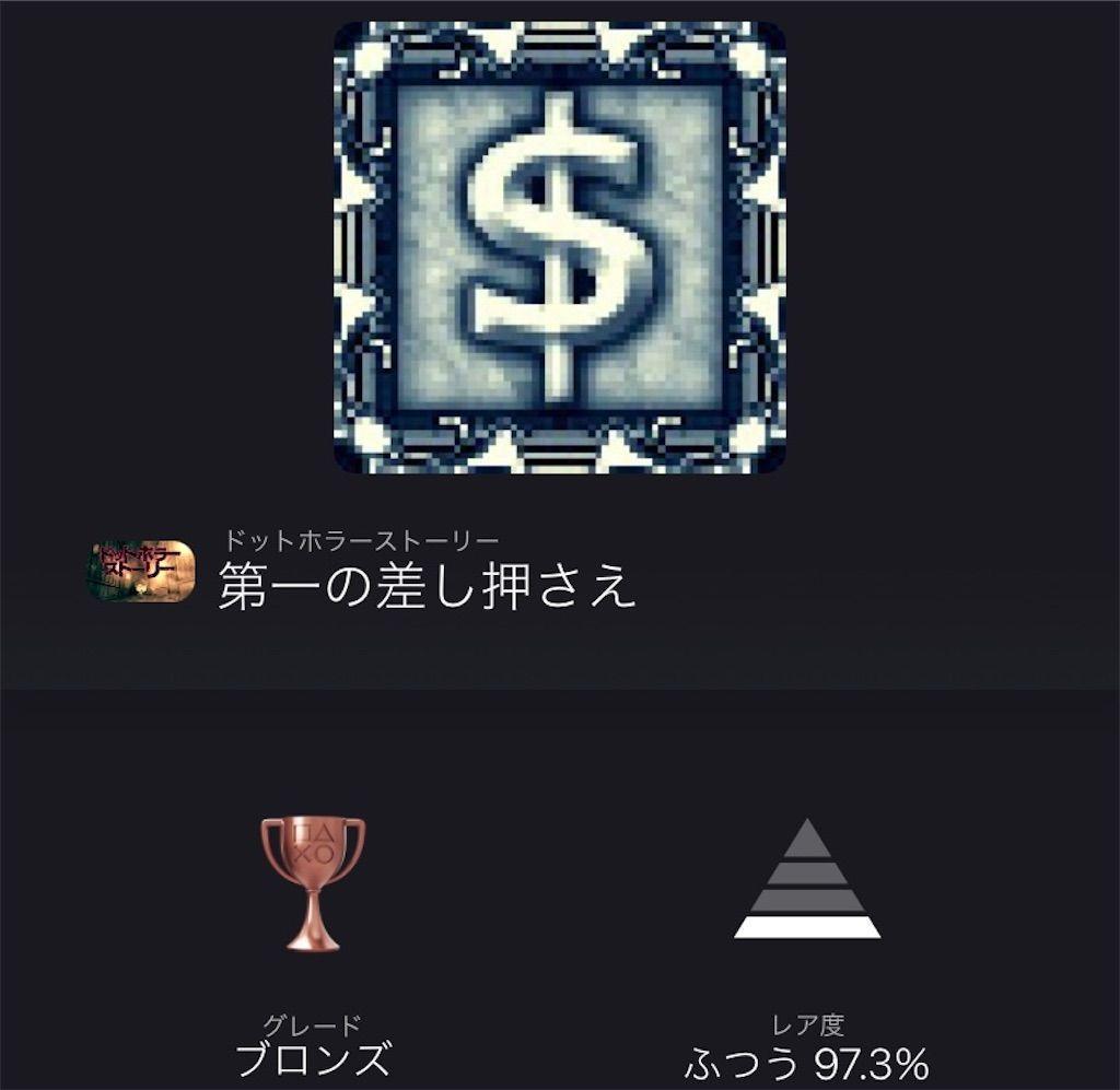 f:id:tatsutatsu2150:20210610005325j:plain