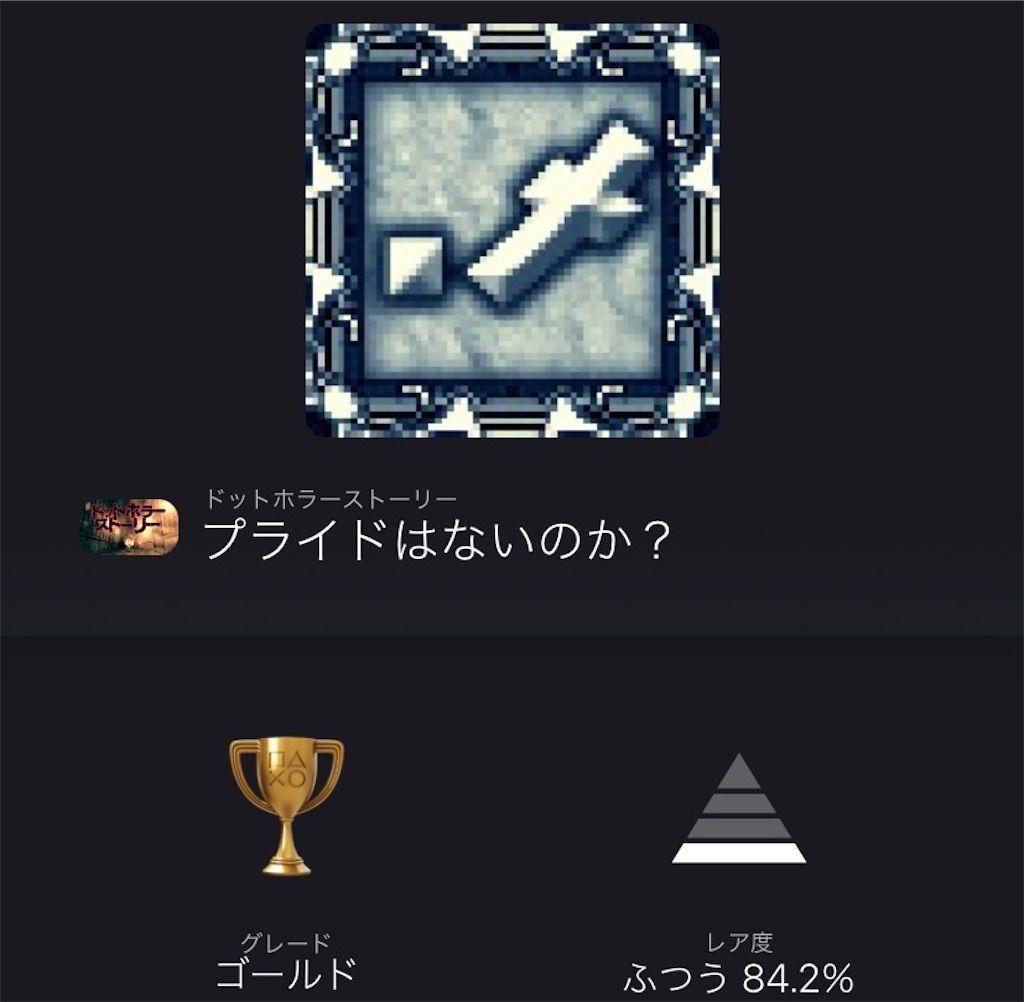 f:id:tatsutatsu2150:20210610010646j:plain