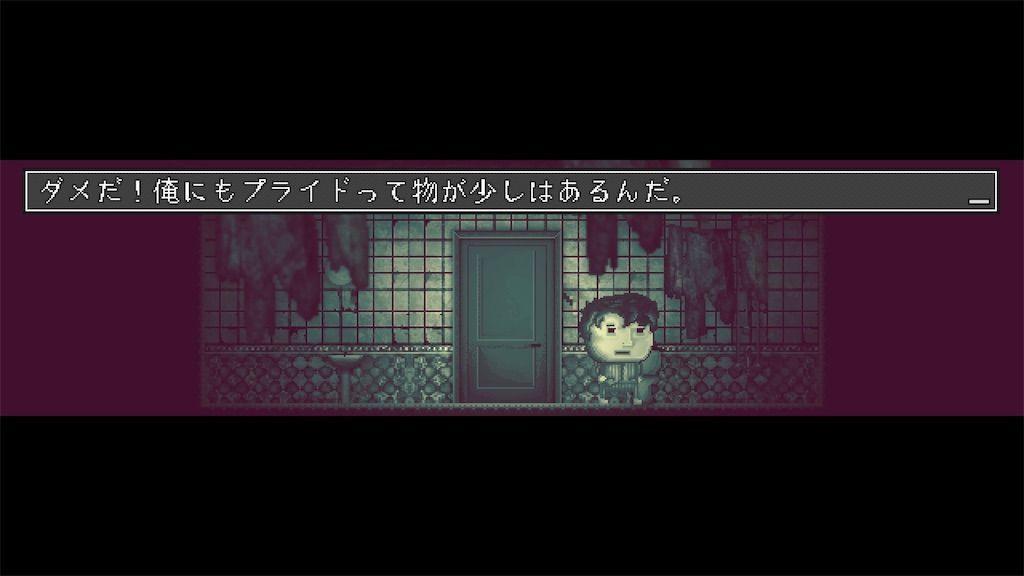 f:id:tatsutatsu2150:20210610010745j:plain