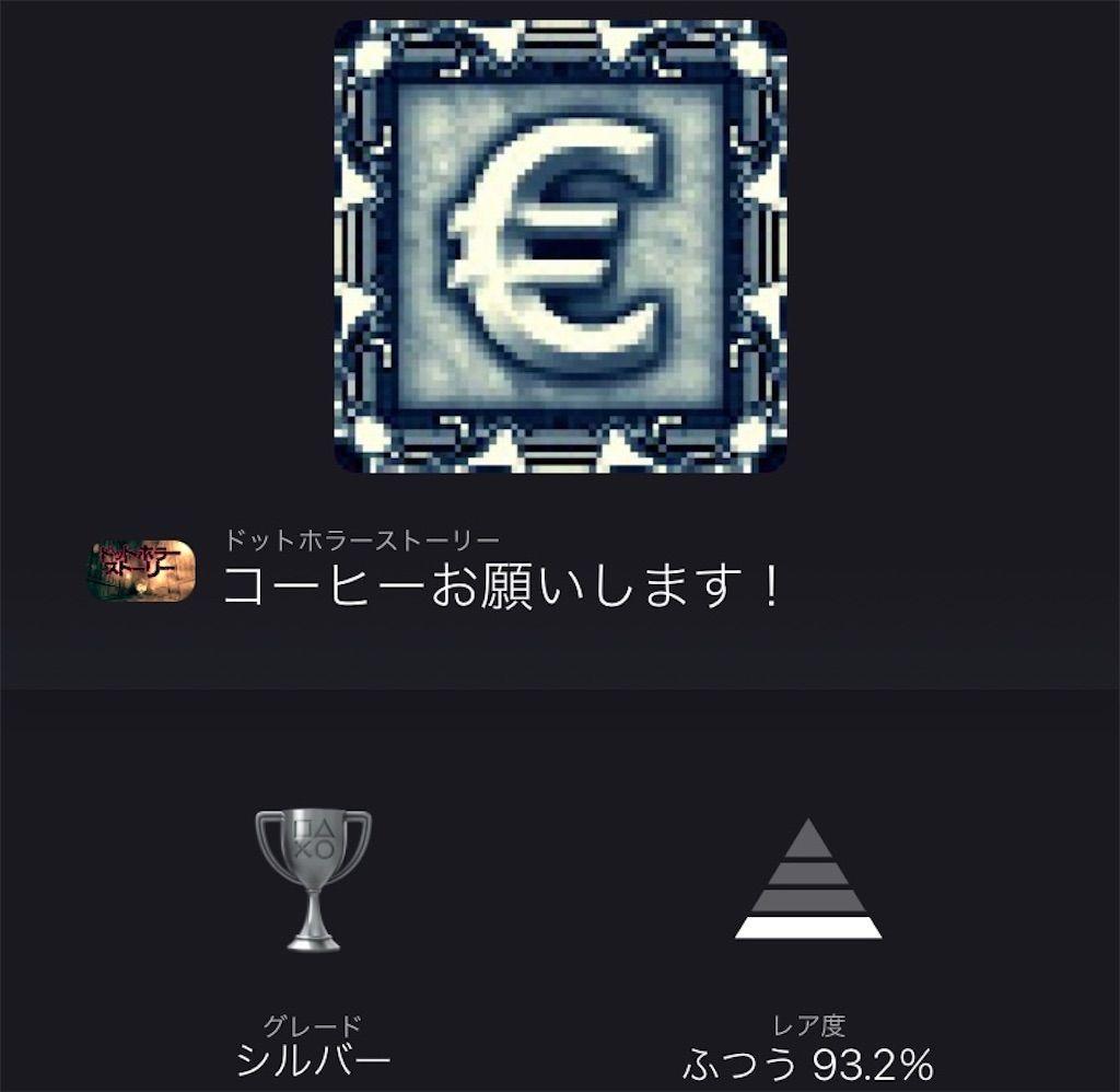 f:id:tatsutatsu2150:20210610010928j:plain