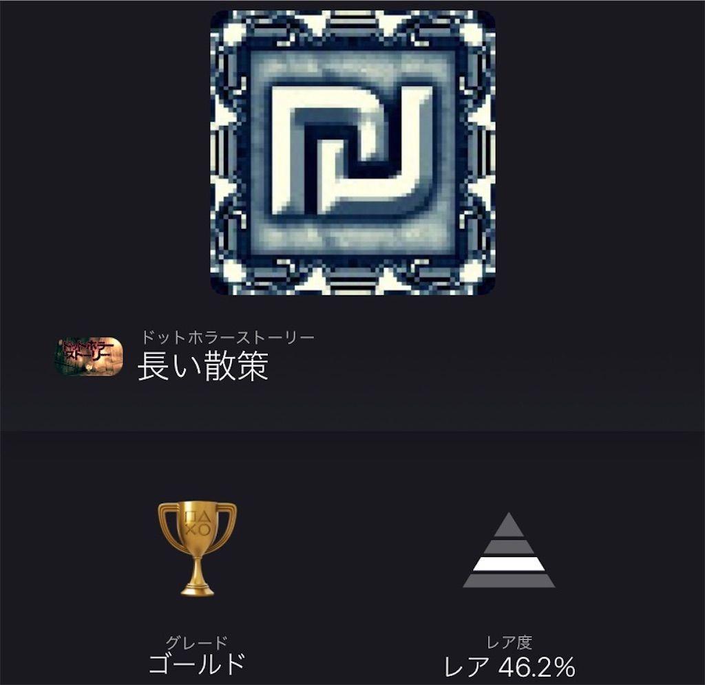 f:id:tatsutatsu2150:20210610012304j:plain
