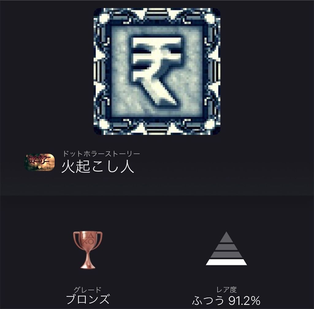 f:id:tatsutatsu2150:20210610012815j:plain