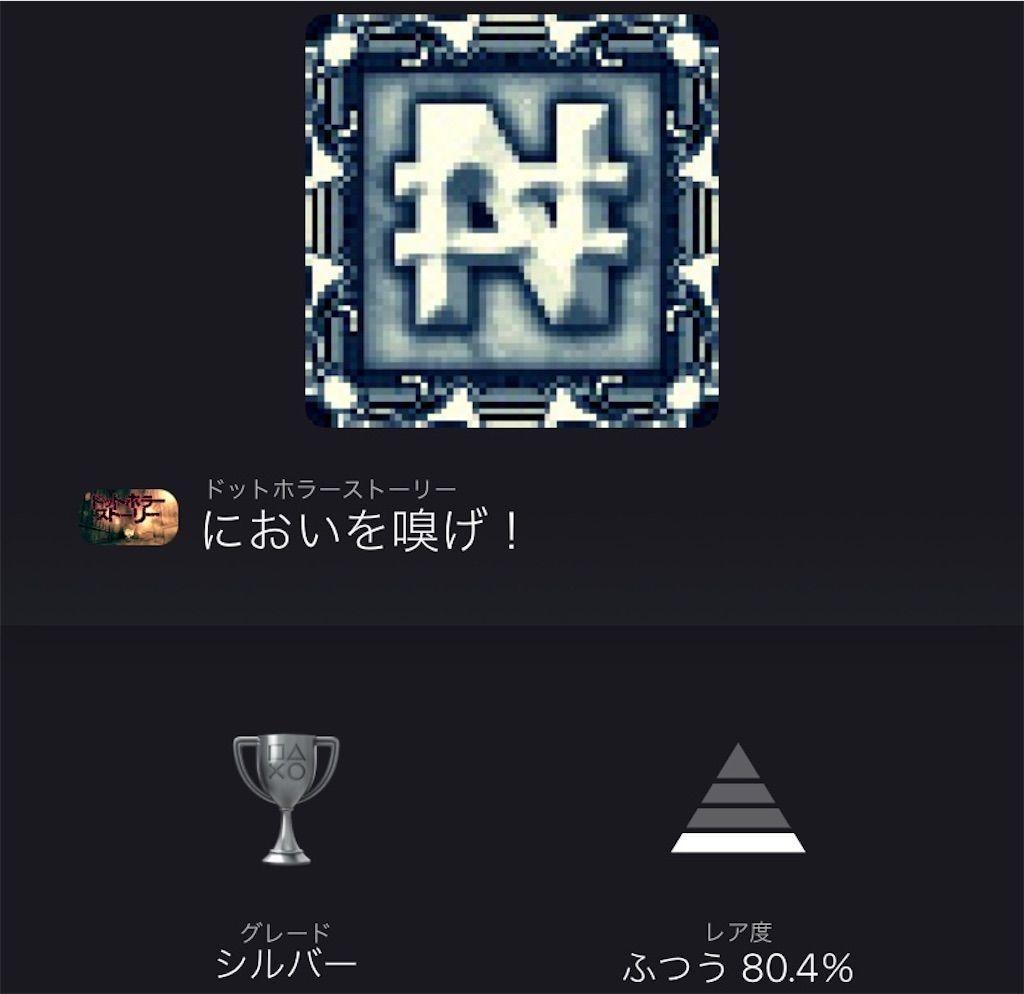 f:id:tatsutatsu2150:20210610013722j:plain
