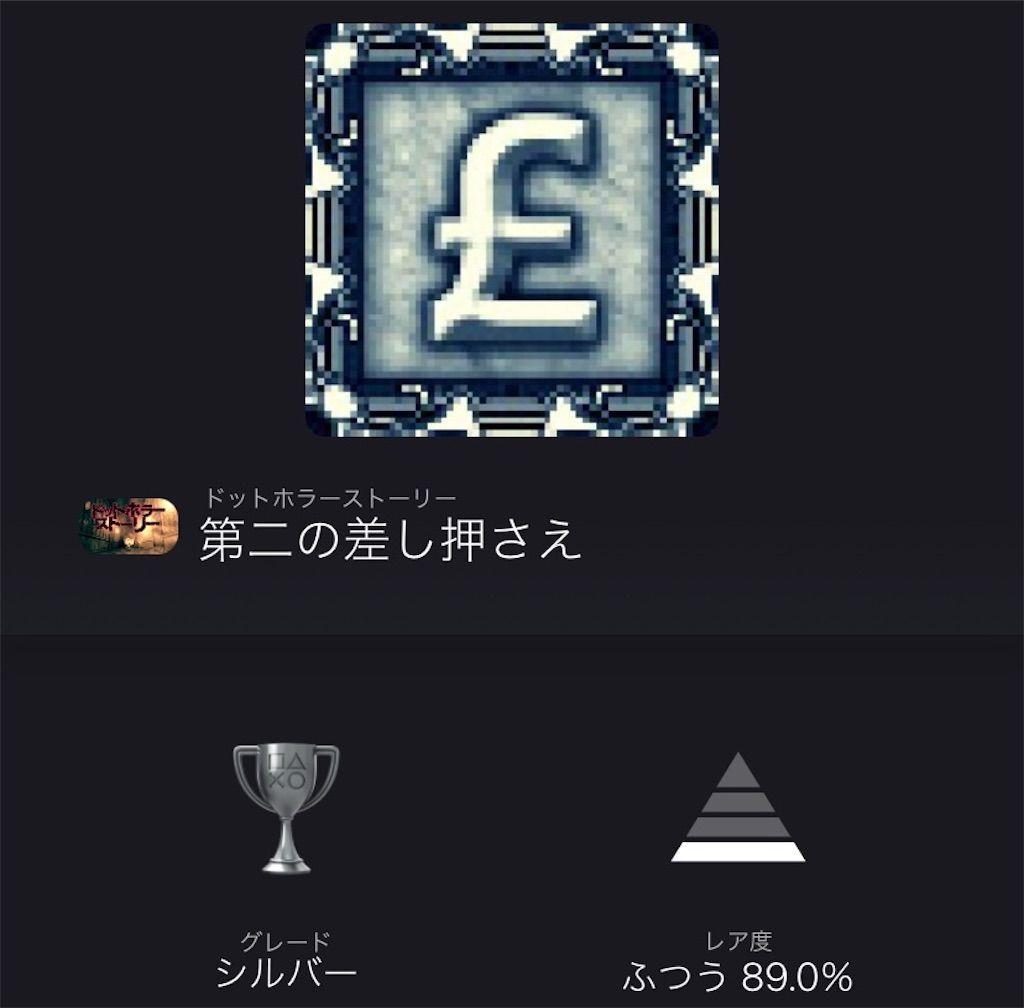 f:id:tatsutatsu2150:20210610014313j:plain