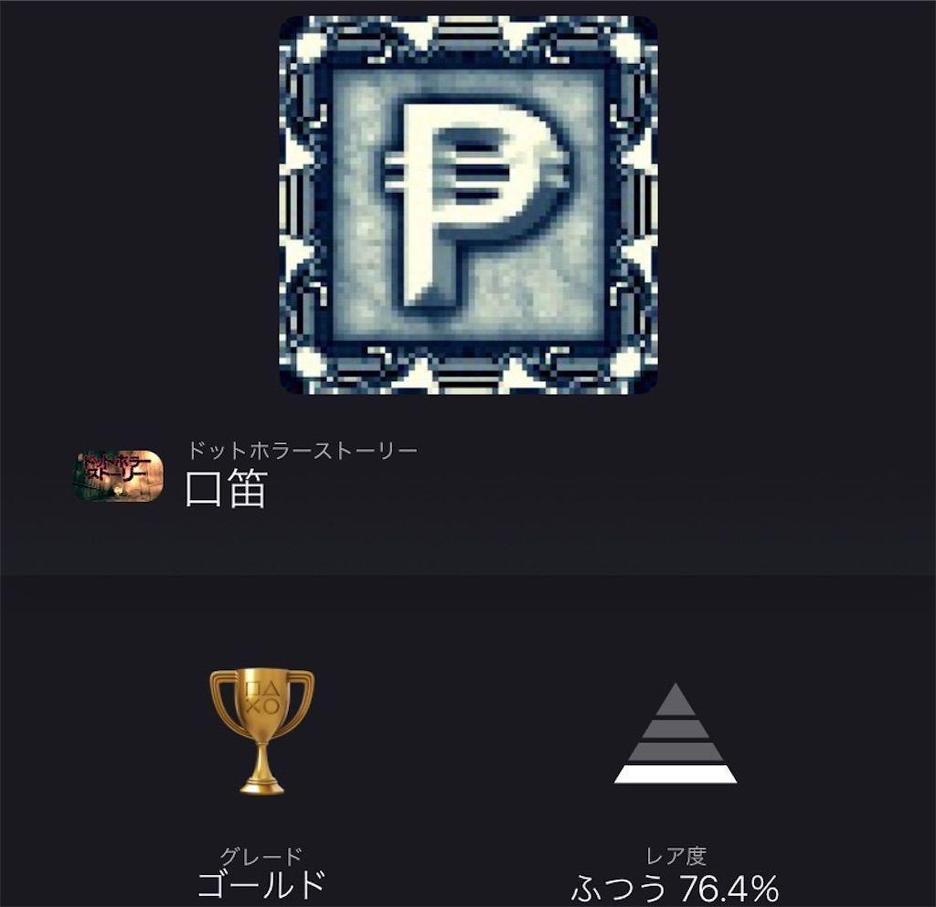 f:id:tatsutatsu2150:20210610021132j:plain