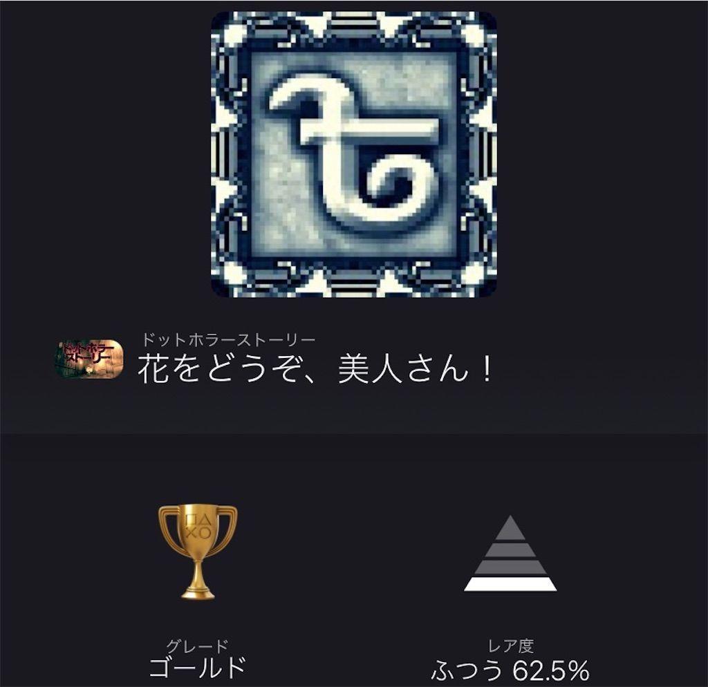 f:id:tatsutatsu2150:20210610021930j:plain