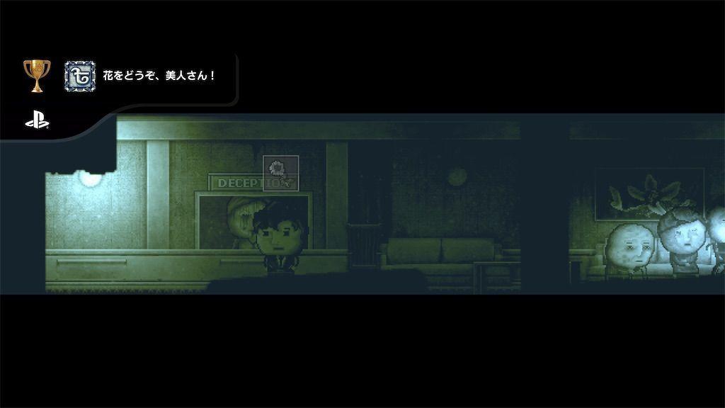 f:id:tatsutatsu2150:20210610022044j:plain