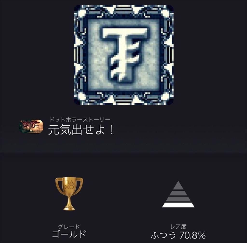 f:id:tatsutatsu2150:20210610023332j:plain
