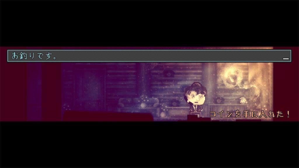 f:id:tatsutatsu2150:20210610024141j:plain