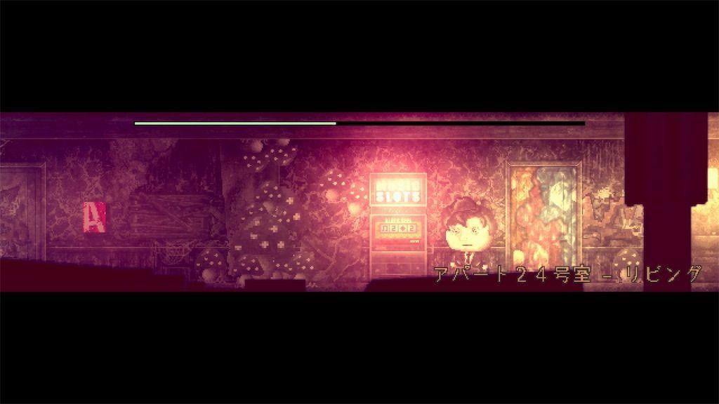 f:id:tatsutatsu2150:20210610024226j:plain