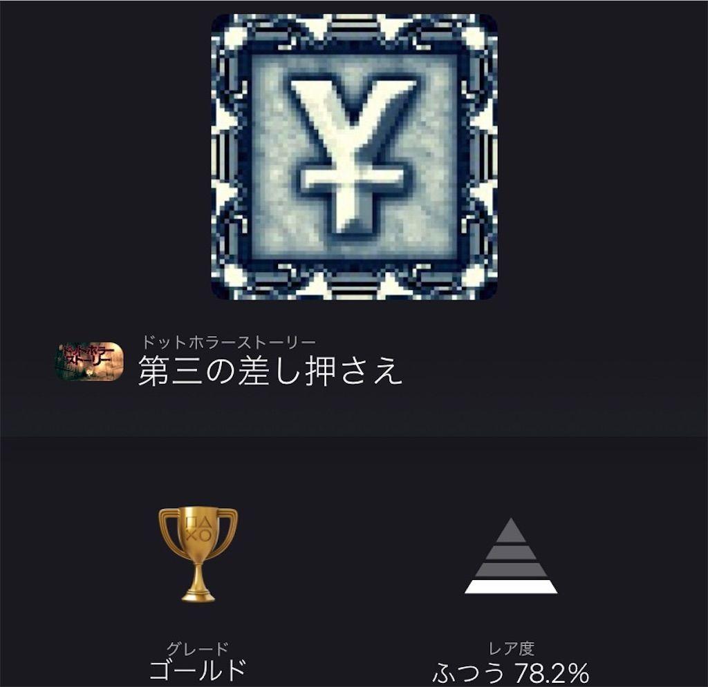 f:id:tatsutatsu2150:20210610024445j:plain