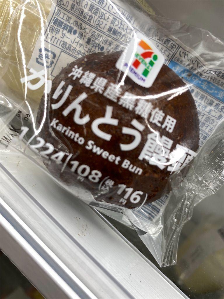 f:id:tatsutatsu2150:20210611052249j:plain