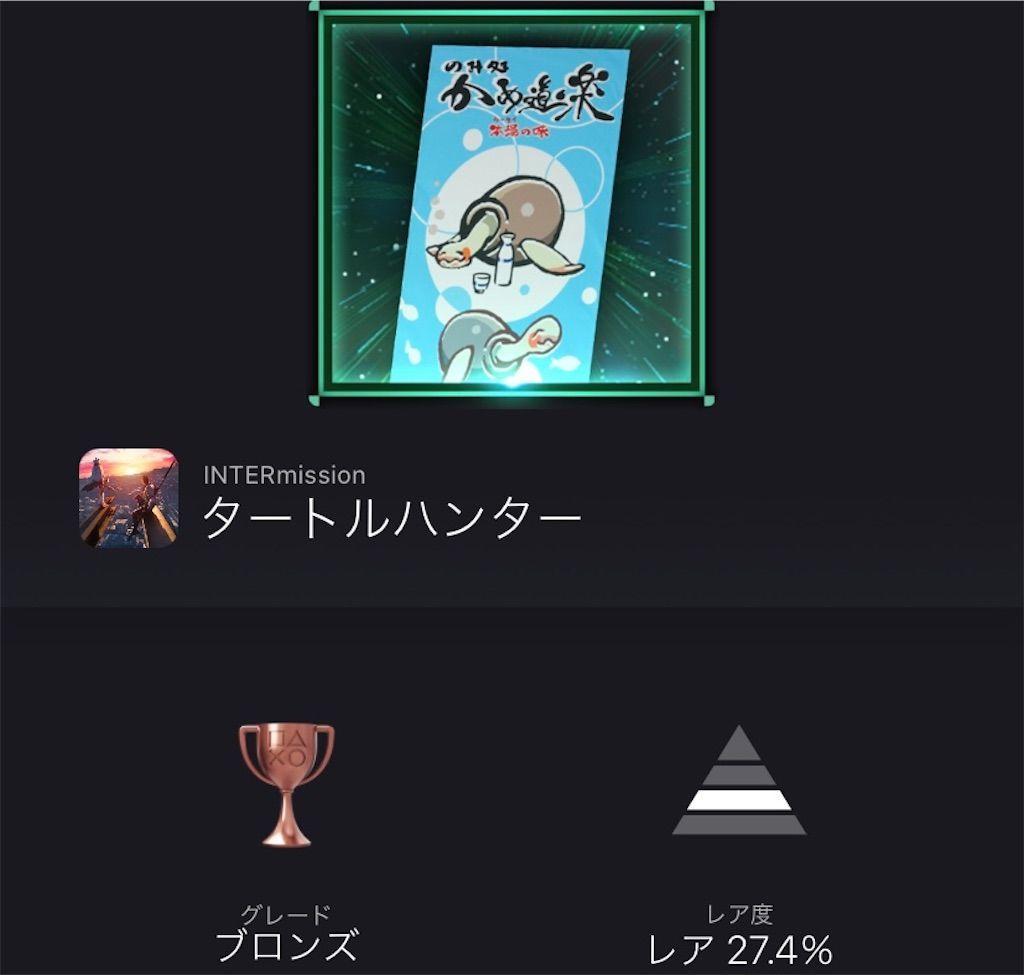 f:id:tatsutatsu2150:20210612180900j:plain