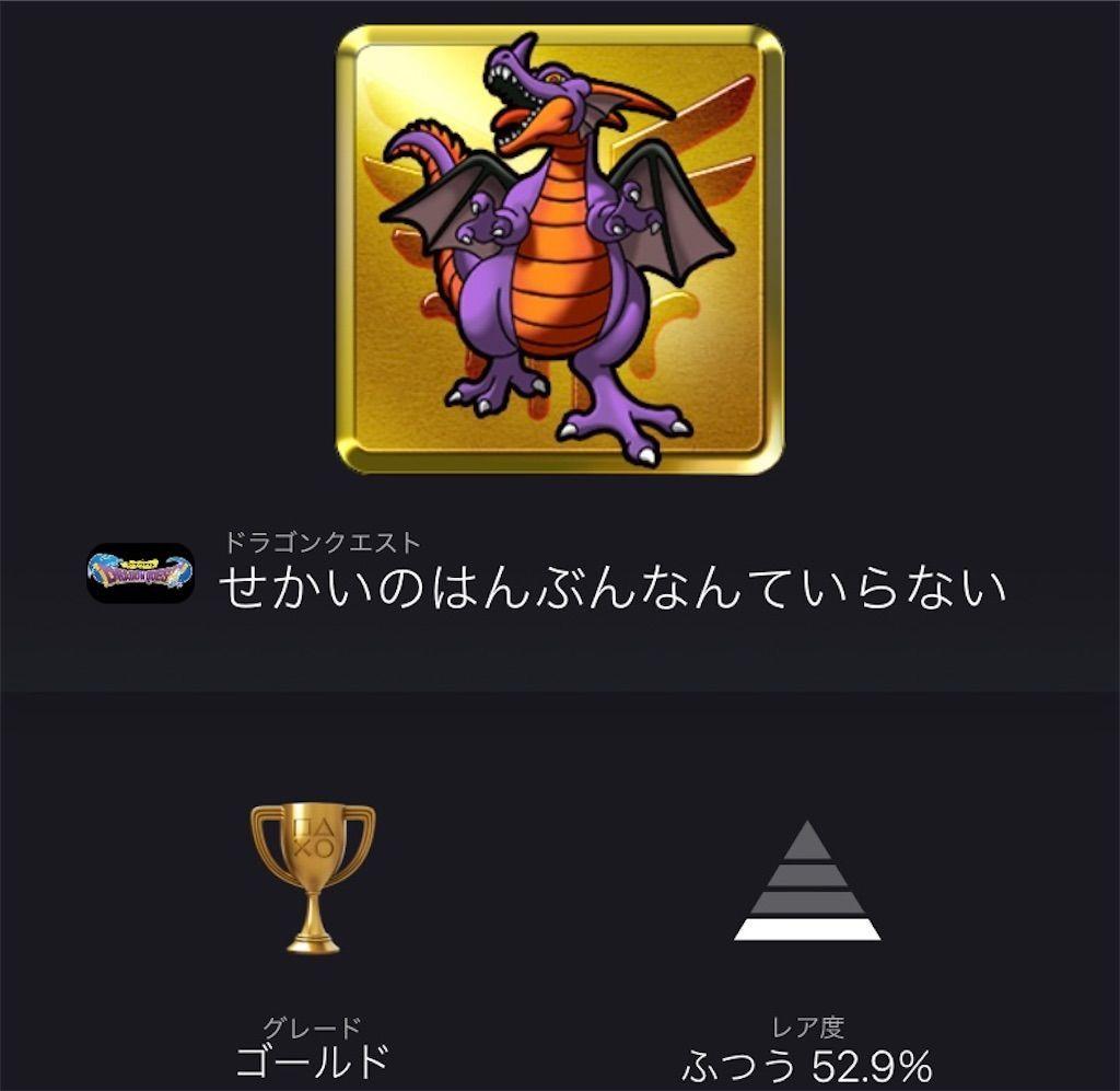 f:id:tatsutatsu2150:20210613134125j:plain