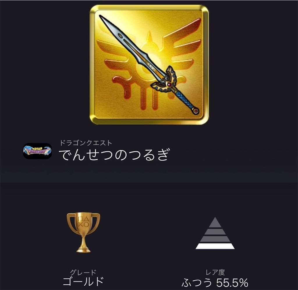 f:id:tatsutatsu2150:20210613134319j:plain