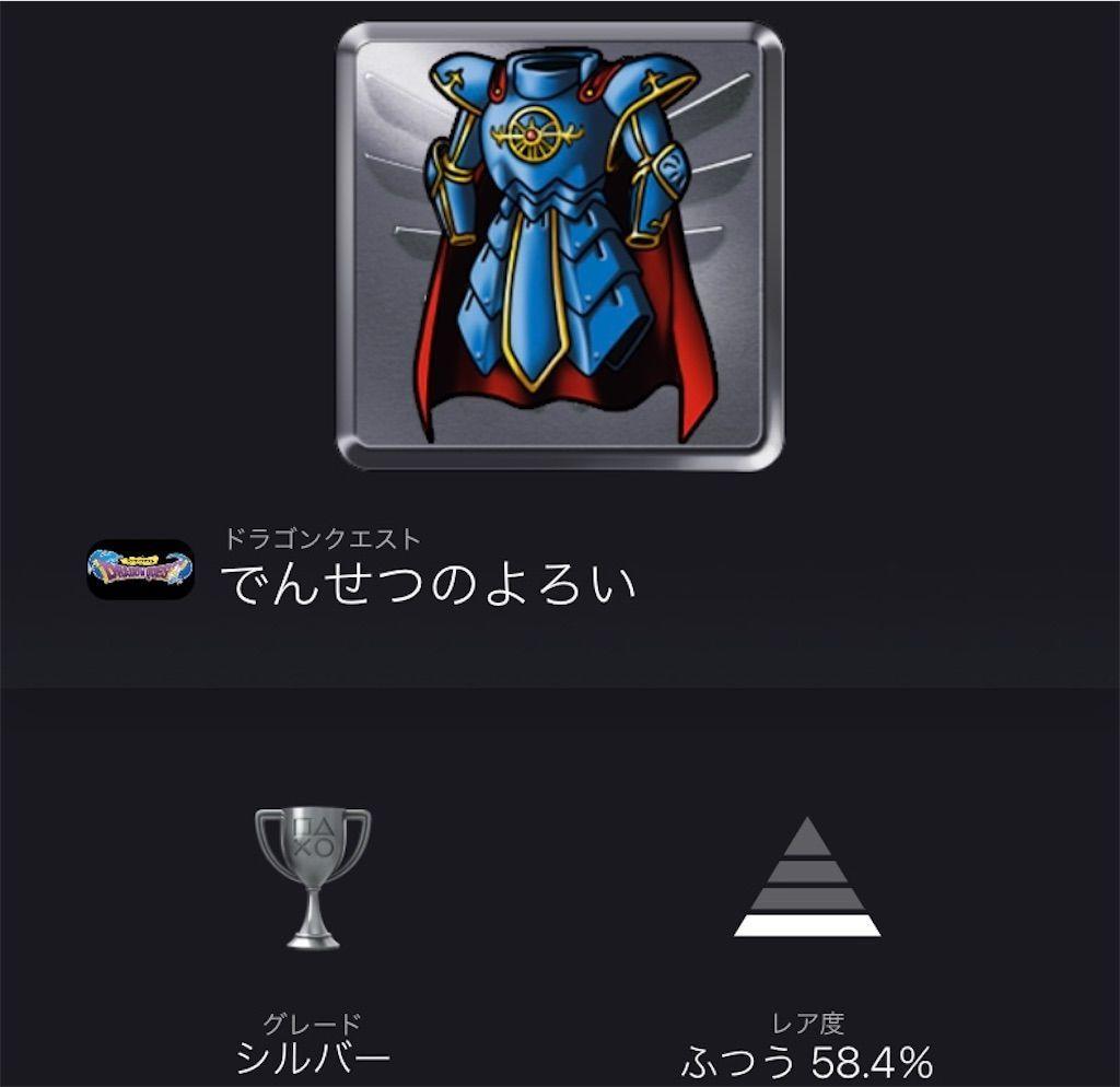 f:id:tatsutatsu2150:20210613134413j:plain