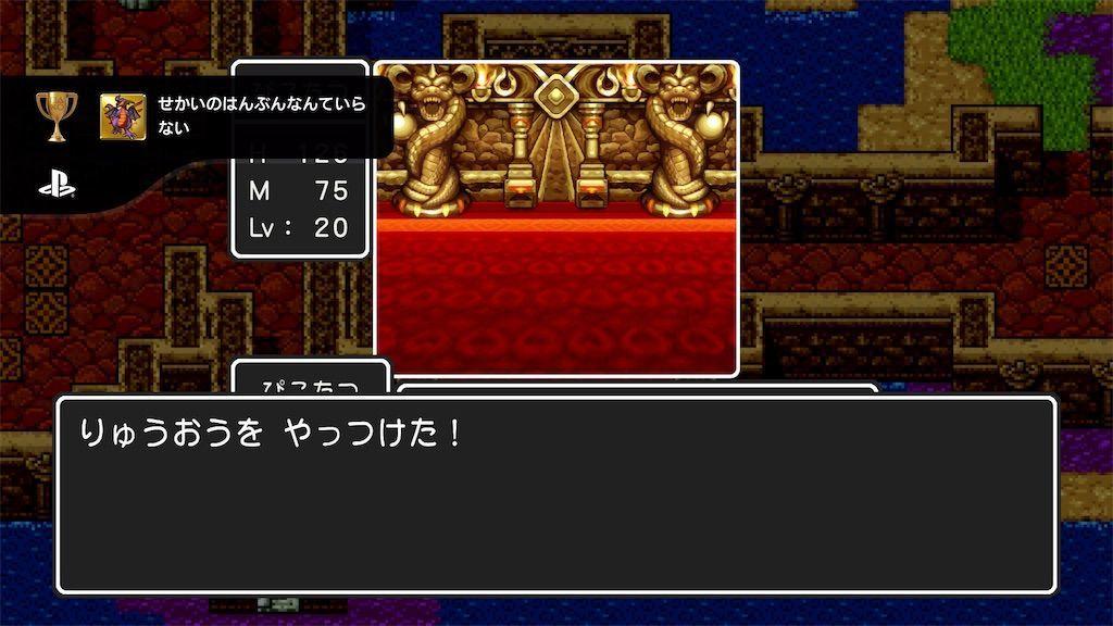 f:id:tatsutatsu2150:20210613185242j:plain