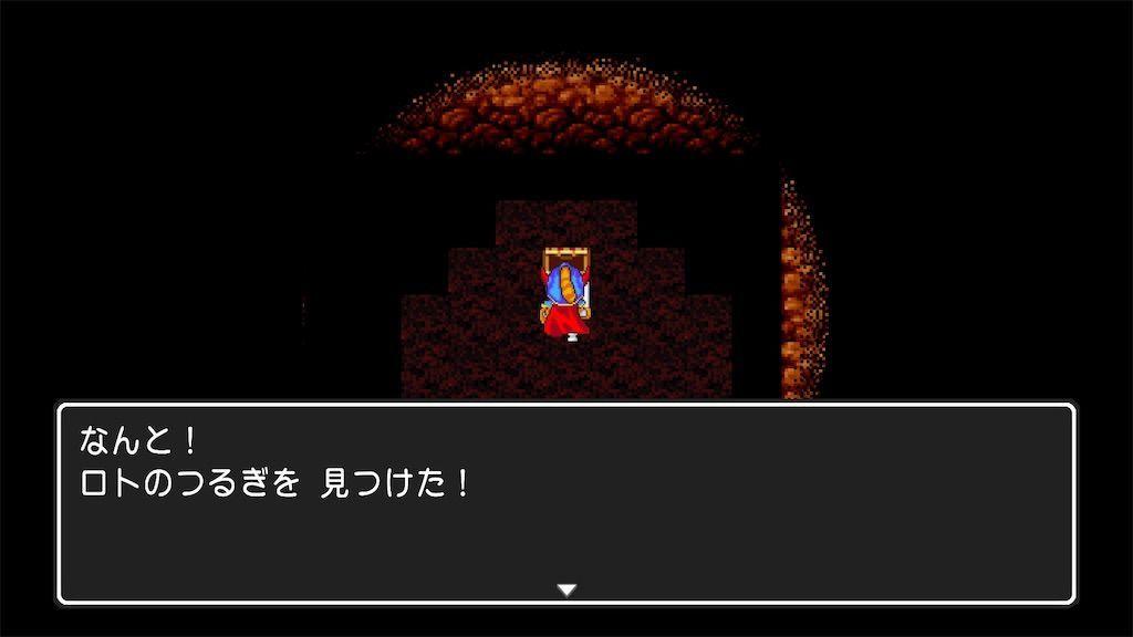f:id:tatsutatsu2150:20210613185309j:plain