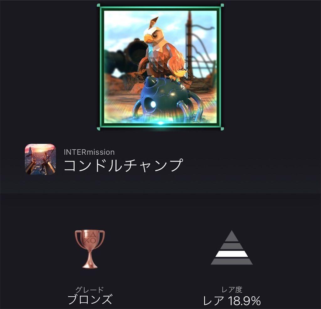 f:id:tatsutatsu2150:20210613191135j:plain
