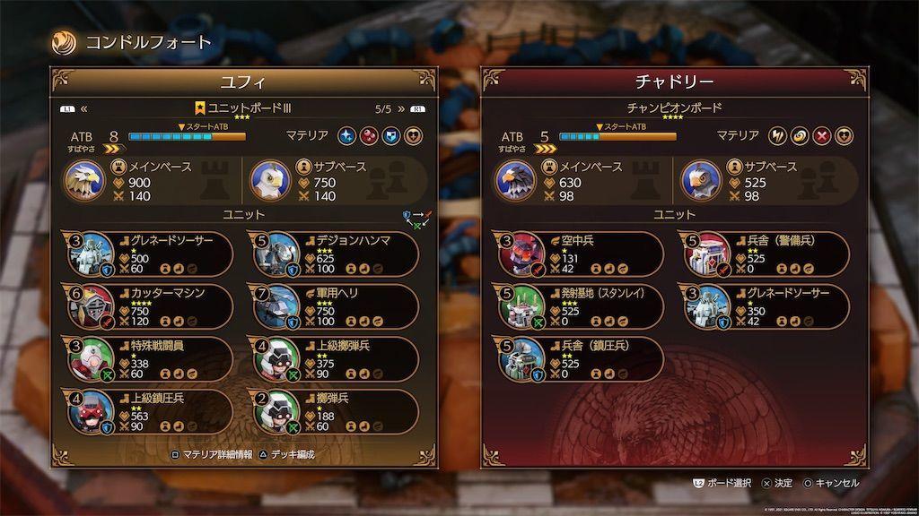 f:id:tatsutatsu2150:20210613191342j:plain