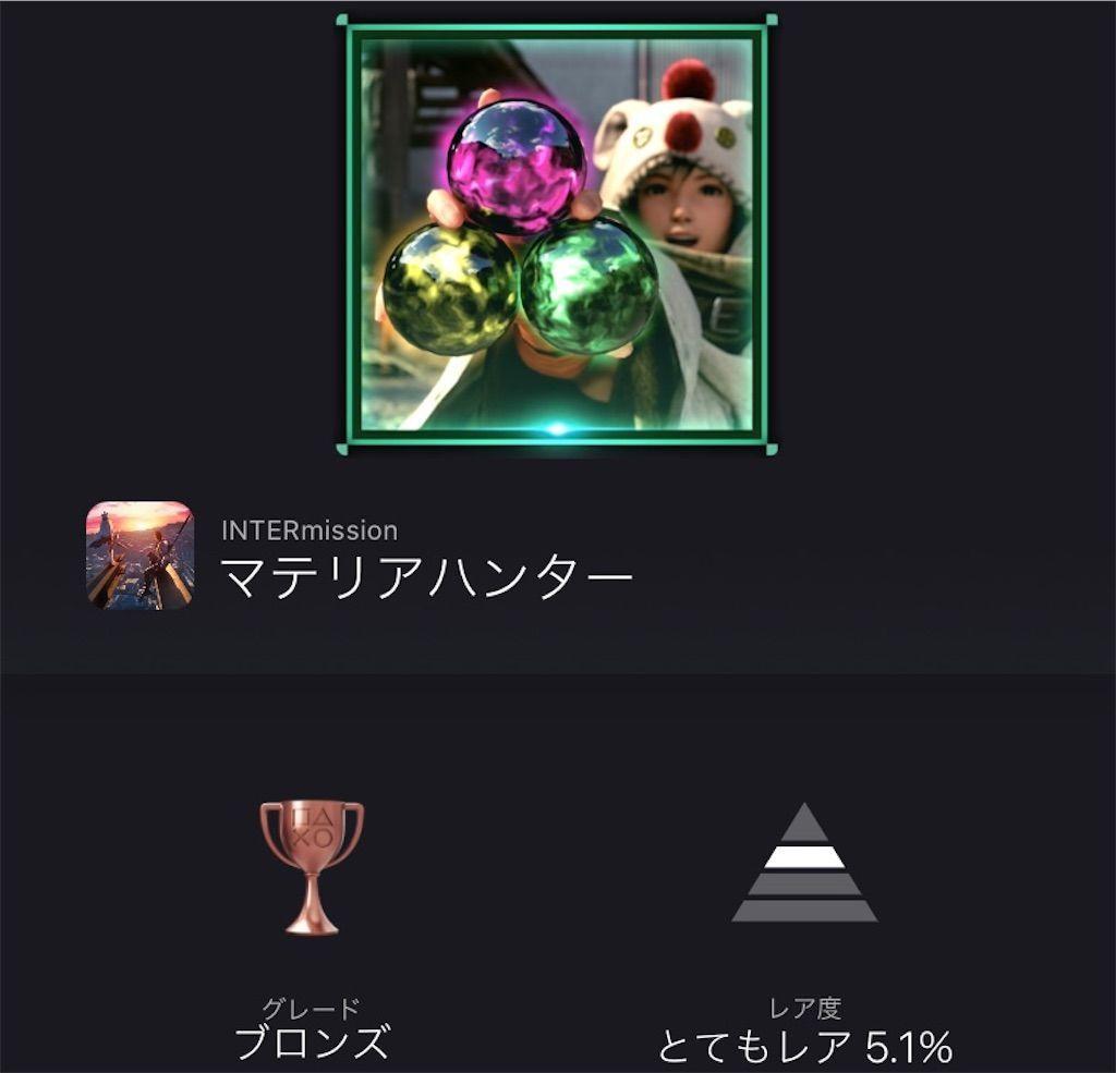 f:id:tatsutatsu2150:20210614055508j:plain