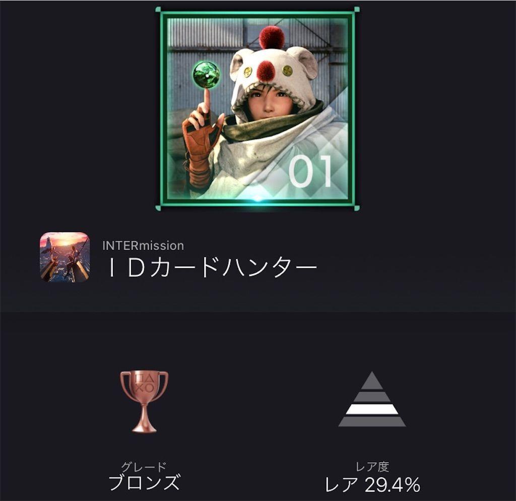 f:id:tatsutatsu2150:20210614070117j:plain