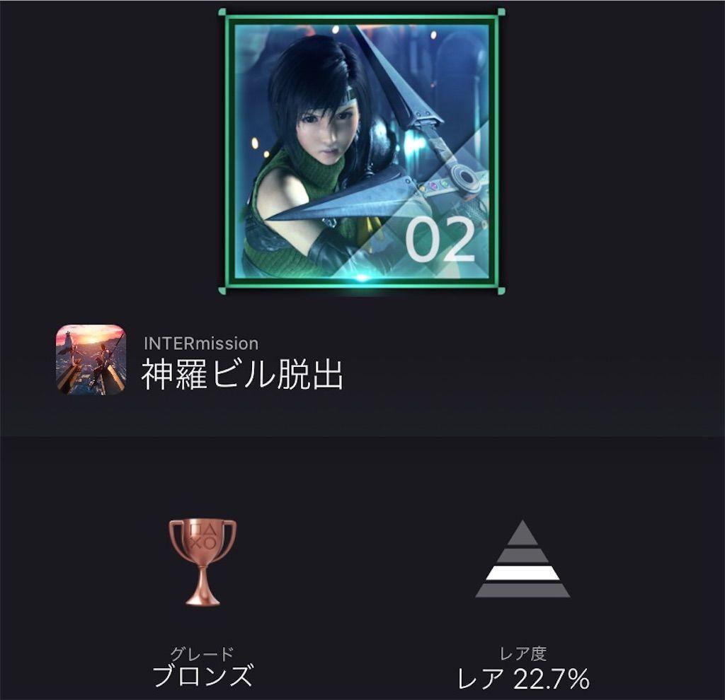 f:id:tatsutatsu2150:20210614070437j:plain