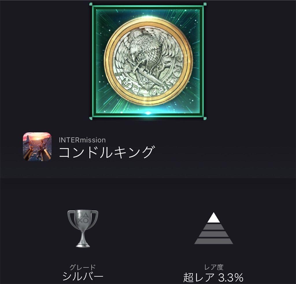 f:id:tatsutatsu2150:20210614094746j:plain
