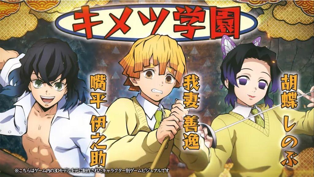 f:id:tatsutatsu2150:20210614100525j:plain