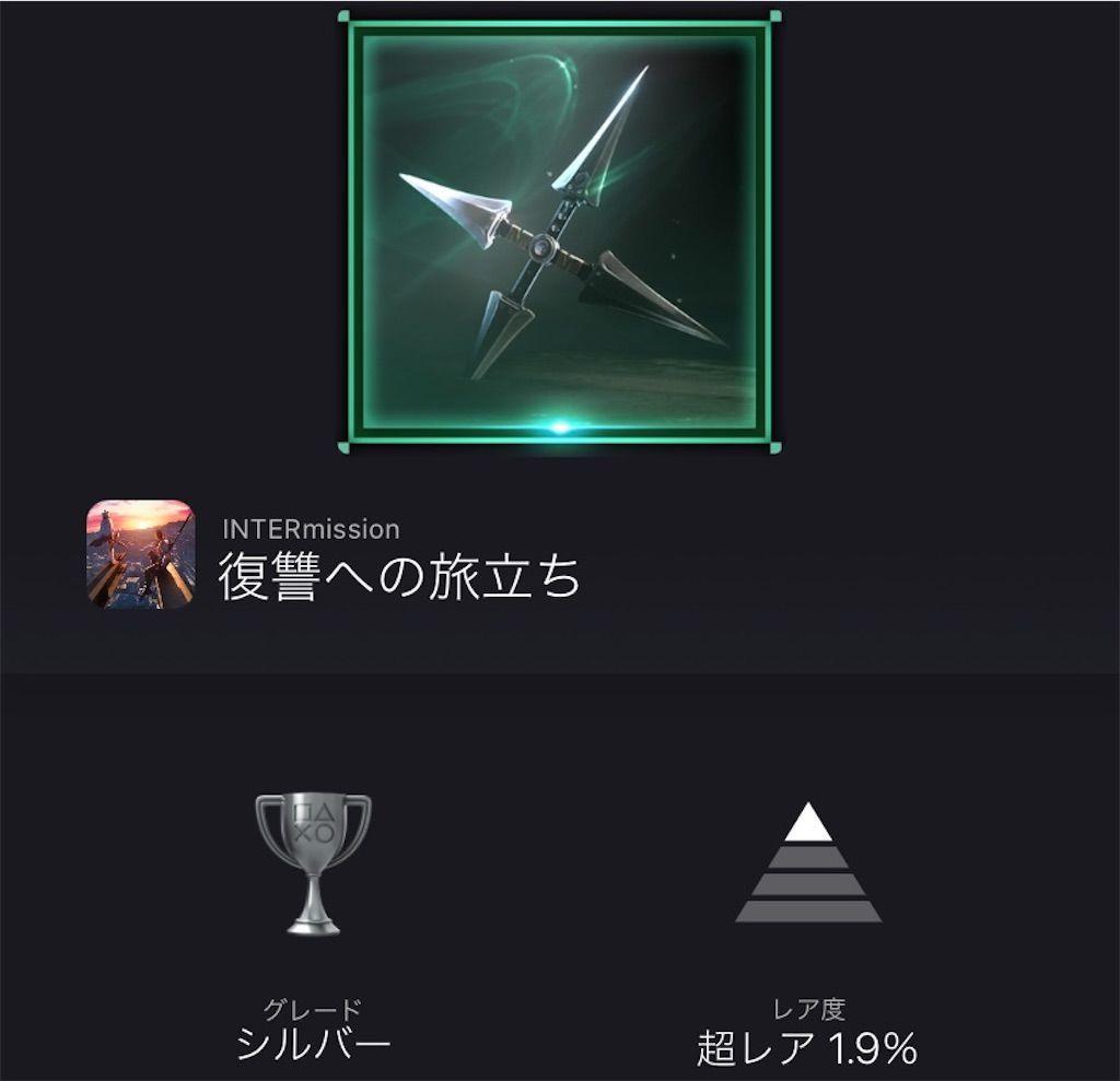 f:id:tatsutatsu2150:20210615065502j:plain