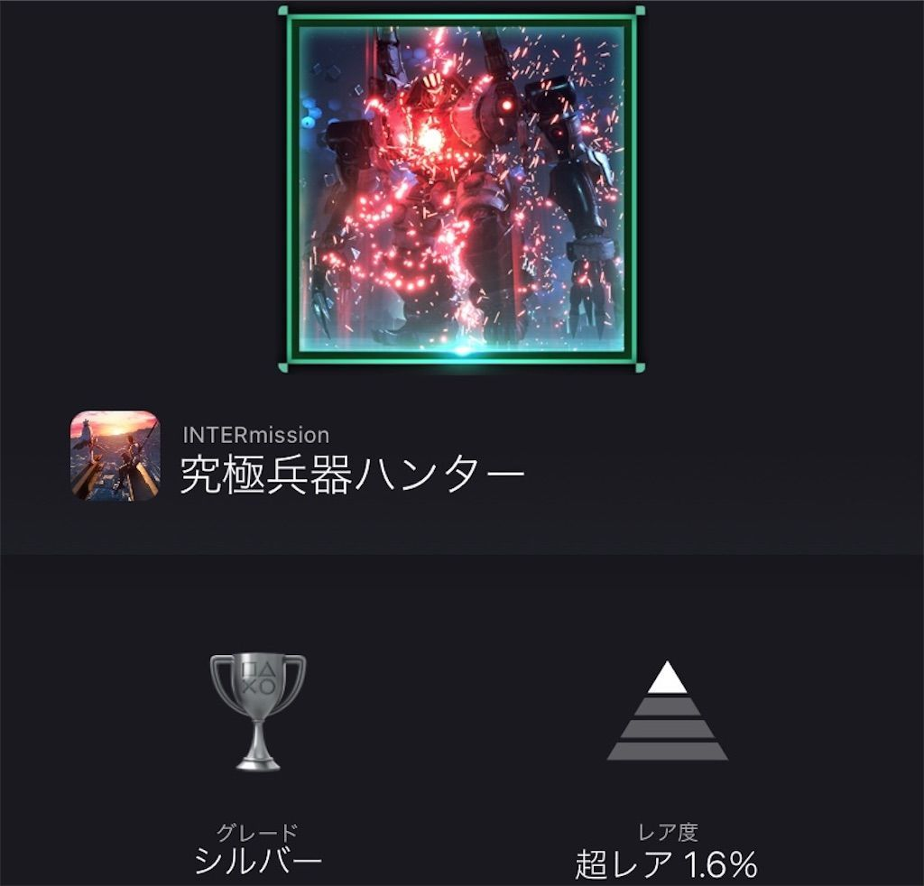f:id:tatsutatsu2150:20210615065613j:plain