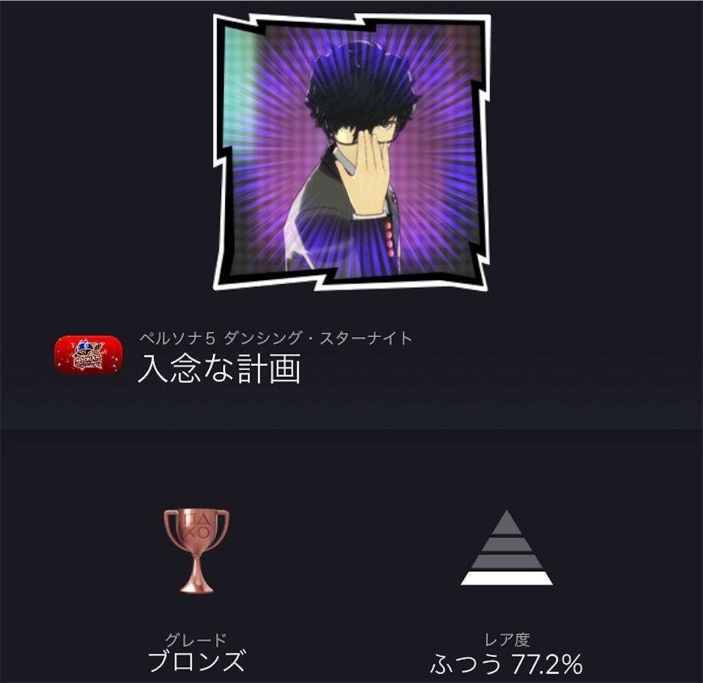 f:id:tatsutatsu2150:20210615173046j:plain