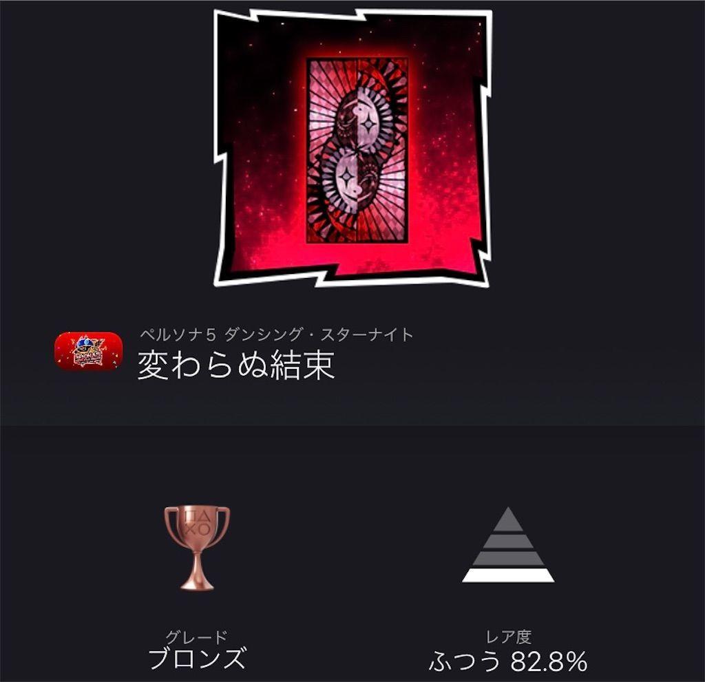f:id:tatsutatsu2150:20210615183224j:plain