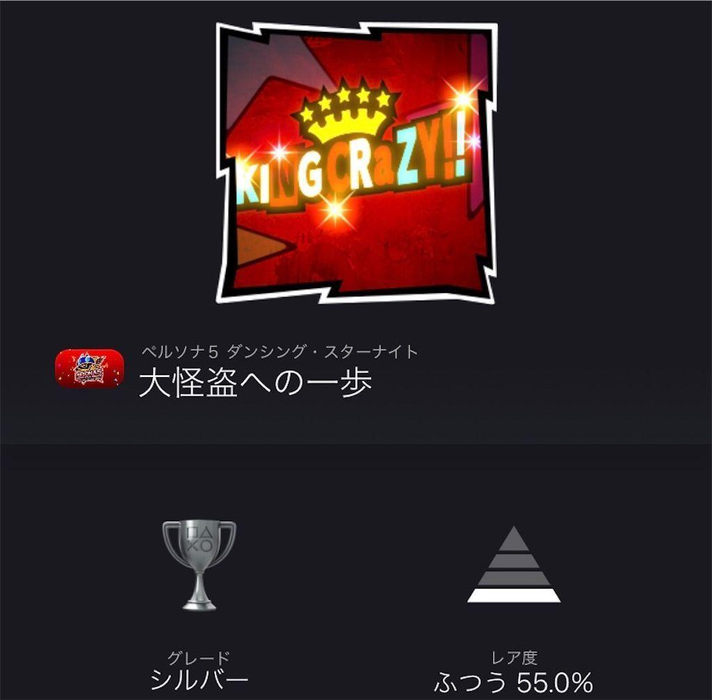 f:id:tatsutatsu2150:20210615190404j:plain