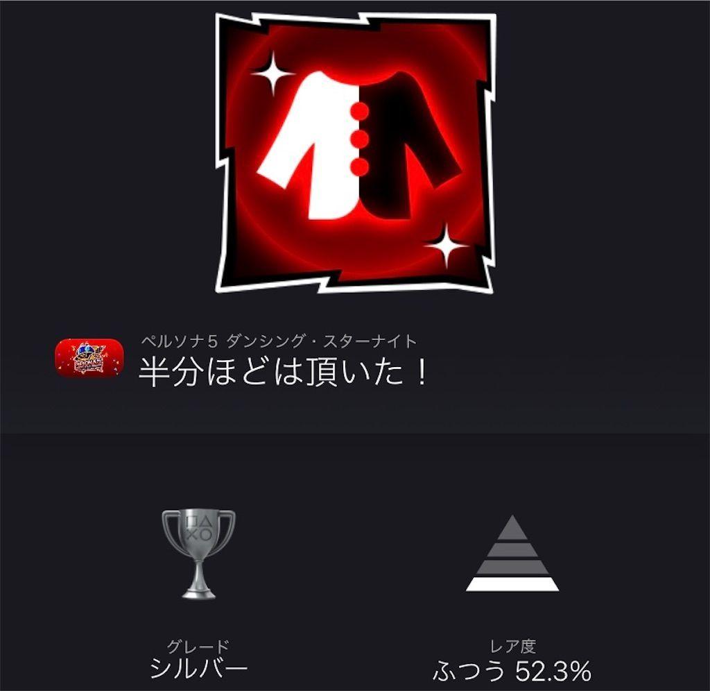 f:id:tatsutatsu2150:20210615232117j:plain