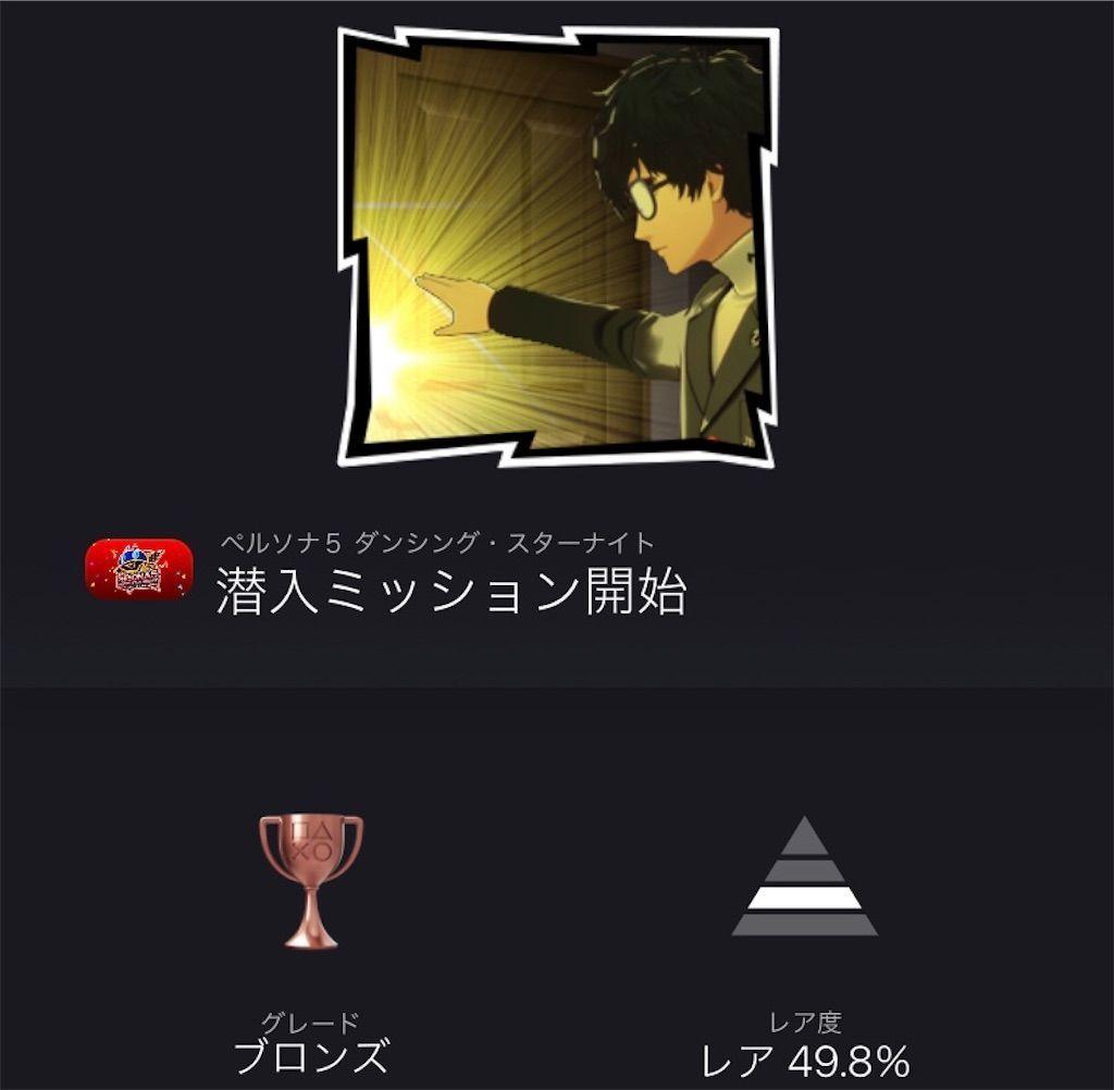 f:id:tatsutatsu2150:20210616000149j:plain