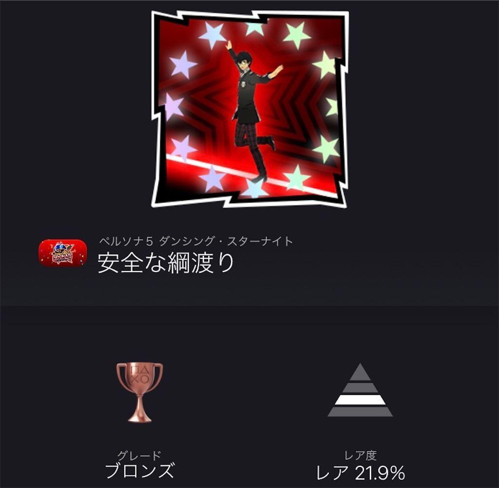 f:id:tatsutatsu2150:20210616000322j:plain