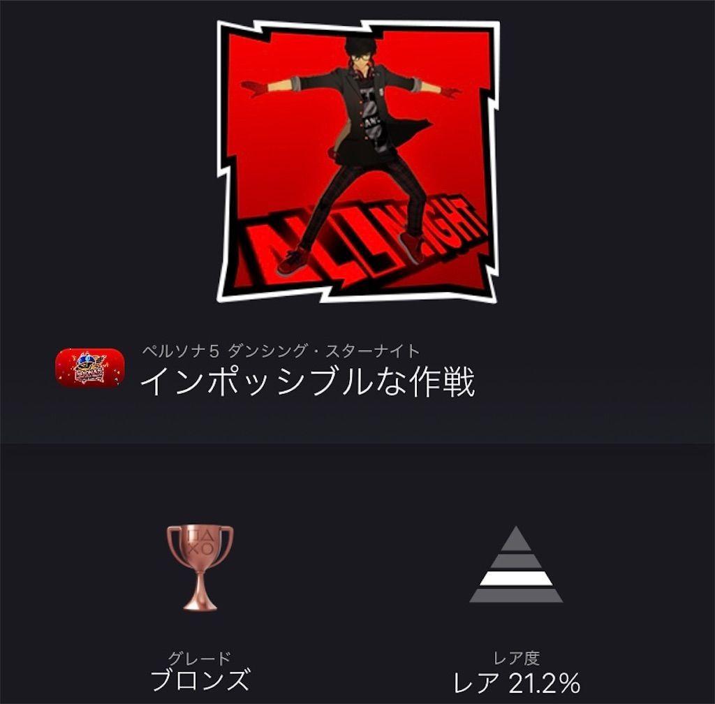 f:id:tatsutatsu2150:20210616014419j:plain