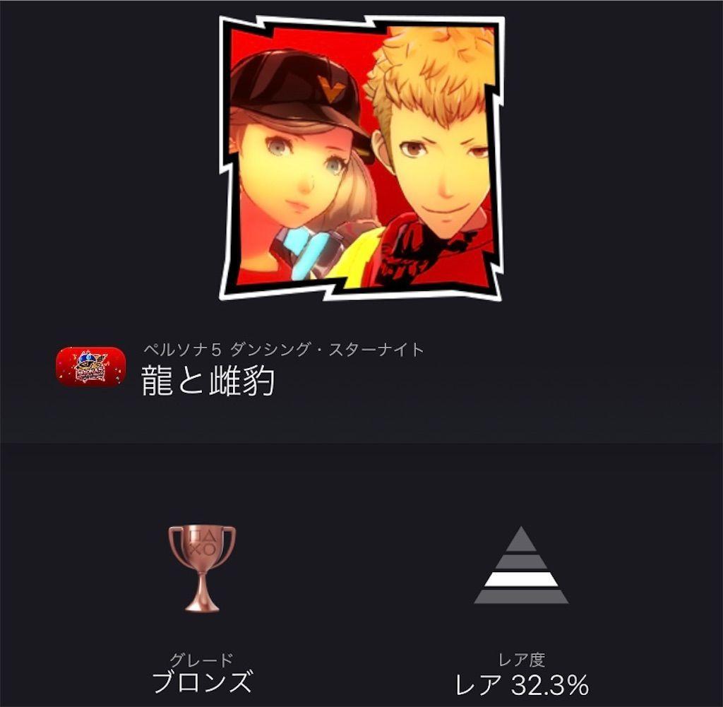 f:id:tatsutatsu2150:20210616022510j:plain