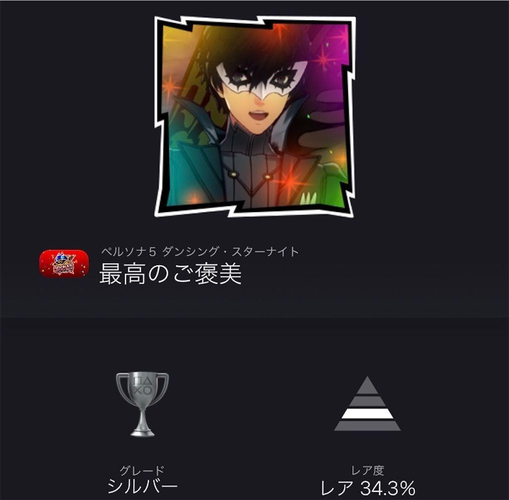 f:id:tatsutatsu2150:20210616030138j:plain