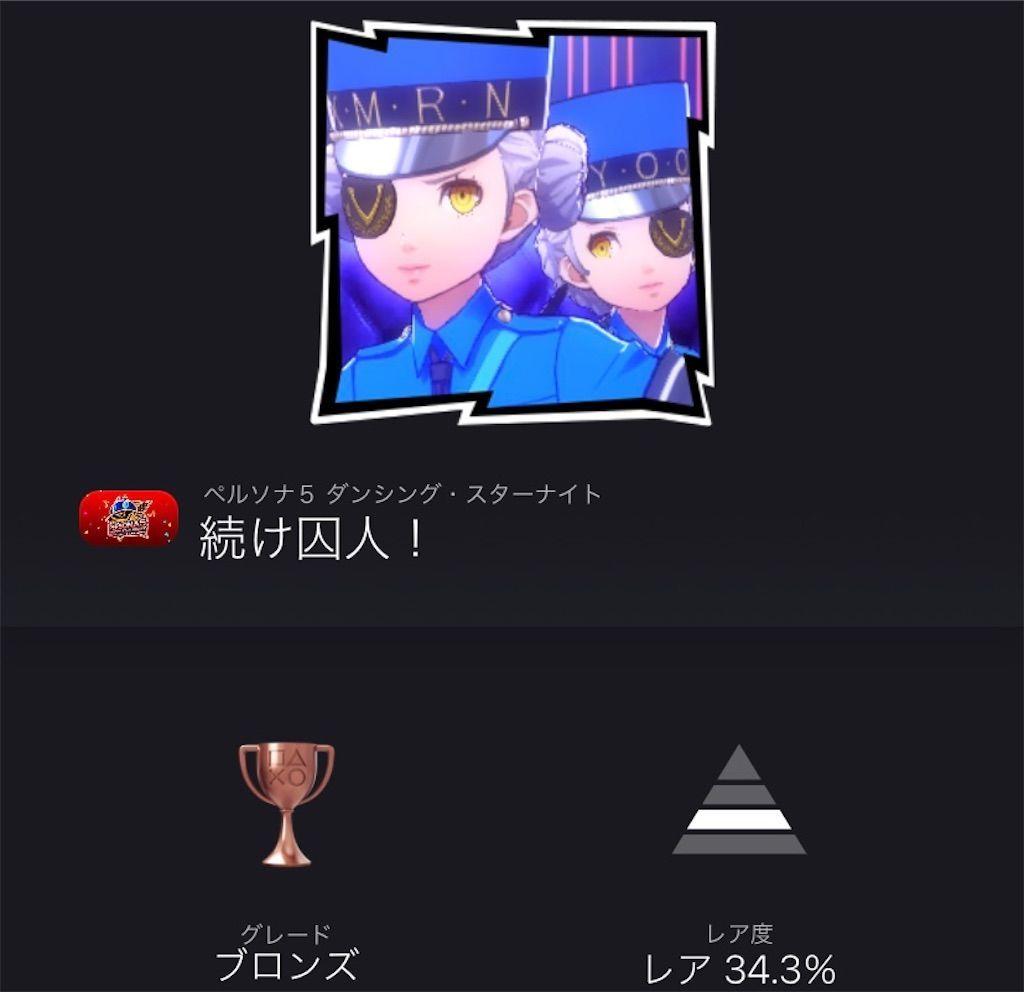 f:id:tatsutatsu2150:20210616030251j:plain