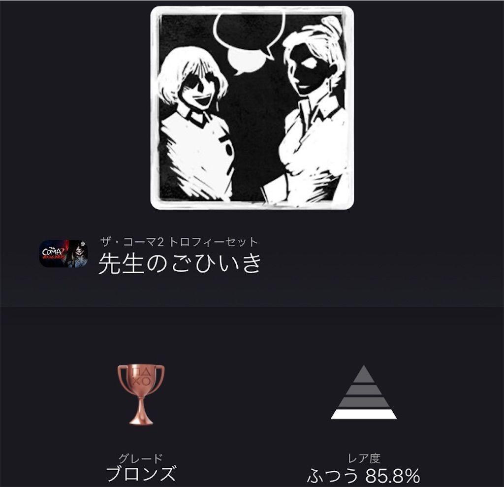 f:id:tatsutatsu2150:20210617005423j:plain
