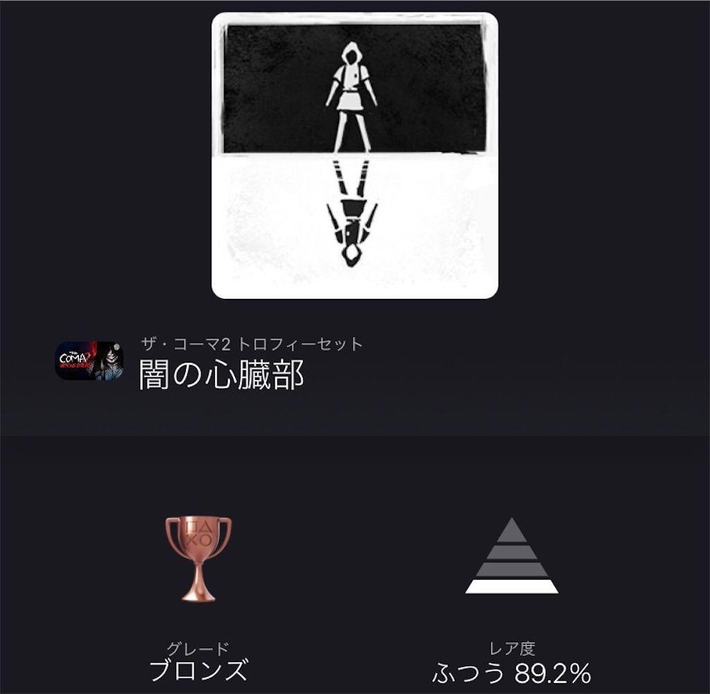 f:id:tatsutatsu2150:20210617010047j:plain
