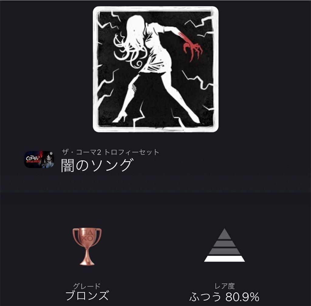 f:id:tatsutatsu2150:20210617014301j:plain